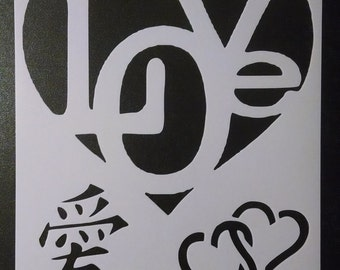 Love Heart Word Chinese Custom Stencil FAST FREE SHIPPING
