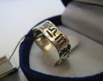 SOLID 925 Sterling Silver Ring All Twelve Zodiacal Signs Symbols Jewelry Jewellery Oxidized Darkened US size 6.25 Russian Ukrainian sz 16.75
