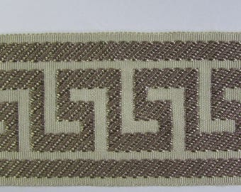 GREEK KEY tape braid border flat trim 2.65 inch toast on beige