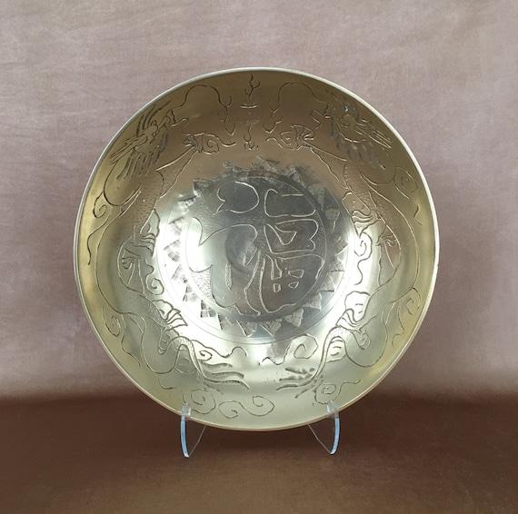 Brass Dragon Bowl Hand Etched Brass Chinese Joy Symbol