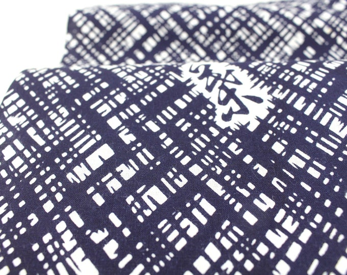 Japanese Vintage Yukata Cotton. Traditional Hand Dyed Fabric. Blue White Kanji Abstract (Ref: 1612)