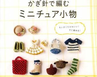 Cute Miniature Crochet Items 2 - Japanese Craft Book