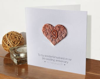 9th anniversary gift etsy 9th wedding personalised anniversary card pottery 9 years married handmade 9th anniversary card personalised husband wife card gift negle Gallery