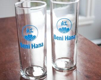 2 Vintage Beni Hana Glasses - Mid century