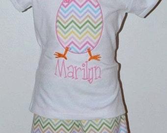 Personalized Easter Egg Eggberta Applique Shirt or Bodysuit Girl or Boy