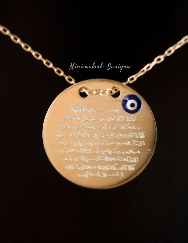 Sterling silverayatul kursi necklace allah necklace ayat al zoom aloadofball Gallery