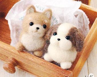 Shiba & Shih Tzu Puppy Buddies Needle Felting Kit