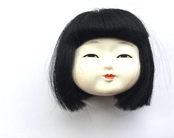Kawaii Japanese Doll Head - Doll Body Part - D18-8 Girl Head