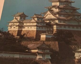 Feudal architecture of japan by kiyoshi hirai 1973 first english edition