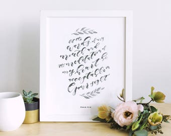 Psalm 19 | Hand Lettered Scripture Art | Watercolor Scripture Art | Bible Verse Wall Decor | Christian Gifts