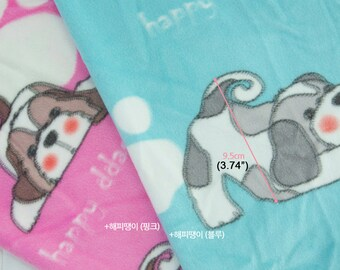 Soft Cuddle Minky Fabric Cute Puppy in 2 Colors By The Yard