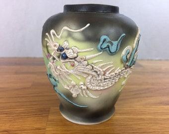 Dragonware Mini Vase