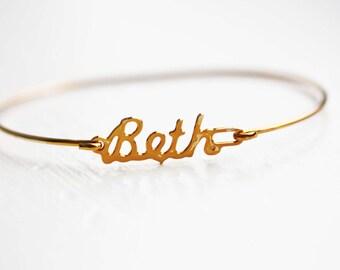 Vintage Name Bracelet - Beth