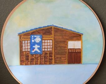"San Jose Kaita Painting, 12"" Embroidery Hoop Art"