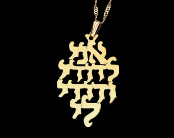 I am My Beloved's.14k Gold I am My Beloved's Necklace.Ani LeDodi Gold Pendant.Gold Kabbalah Necklace.Jewish & Judaica Jewelry.FREE SHIPPING!