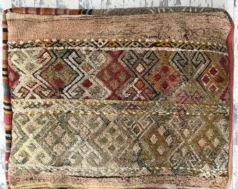 Vintage Kilim Floor Pouf