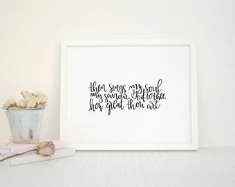 How Great Thou Art | Minimalist Christian Art | Hymn Print | Song Lyrics | Black and White | Minimalistic | Calligraphy