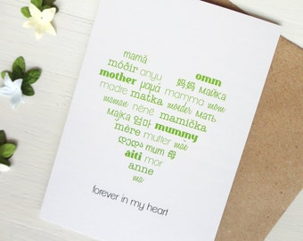 Mother's Day card mother in many languages green heart typography card for mum