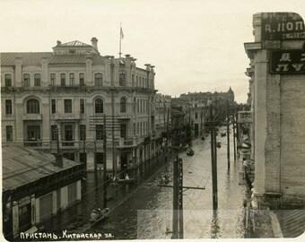 vintage photo 1932 Great FLood of Harbin China Chines Street Draft Admin building