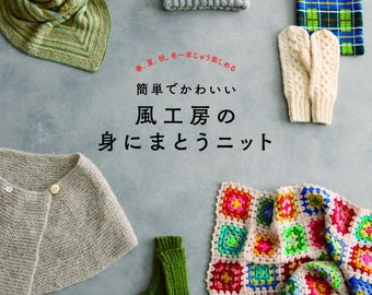 Kazekobo's Knit and Crochet Items Japanese Craft Book pattern knitting knit Kazekobo