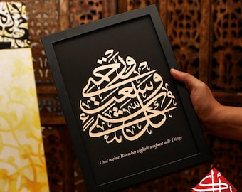 Super beautiful Arabic calligraphy (handmade)