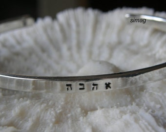 Valentines Gift - Say What You Want To Say ---The price is for ONE ---ahava love - -Say Anything On YOUR cuff---Custom  By SimaG