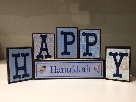 Hanukkah Blocks, Reversible To Birthday, Halloween, And Thanksgiving by Etsy