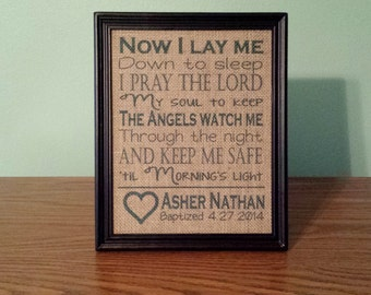 Burlap Print - Baptism - Gift for Child - Child's Prayer - Christening - Now I Lay Me Down To Sleep -  8.5 x 11 - Burlap ONLY