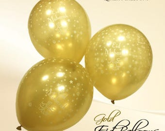 Premium Eid Mubarak Balloons (10 Gold Balloons in a pack) - Eid Party Supplies