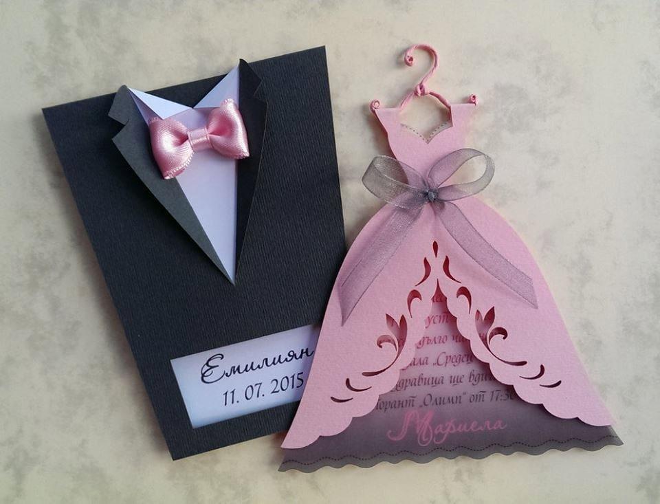 10 pcs Bridal Wedding Invitations Bride or Groom