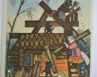 "Marshak's ""The Cat's House"", Children's postcard, Fairy tale, Soviet postcard, Vintage postcard, Illustrator Y. Vasnetsov, Printed in USSR"