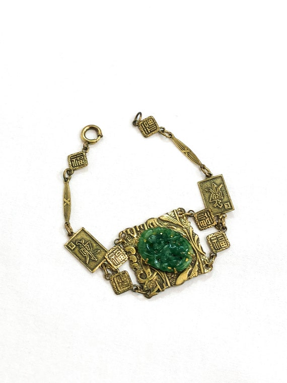 Art Deco Czech Glass Bracelet, Chinese Revival Symbols, Molded Peking Glass, Repousse Stamped Brass, 1920s Antique Fashion Jewelry