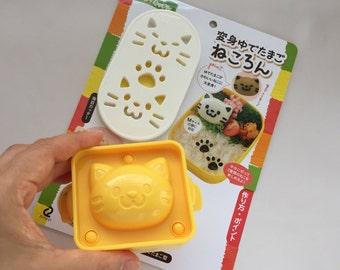 Cat Egg Mold - Boiled Egg Shapers for Bento Box