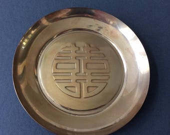 solid brass double happiness dish / Asian decor / Chinoiserie