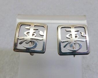 Oriental Good Fortune Screw Back Earrings, Sterling Oriental Earrings