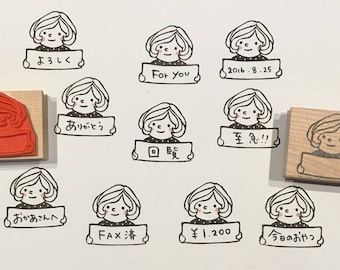 Chestnut-chan One word rubber stamp