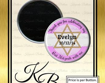 "2.25"" Custom Bat Mitzvah Favor Magnets, Pink Bat Mitzvah Favors, Bat Mitzvah Keepsake, Party Favors, Refrigerator"