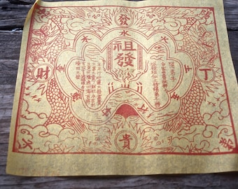 Vintage Chinese Joss Paper, Mourn, Rest in Peace, Chinese Dragon, Funeral, Rebirth, Five Elements