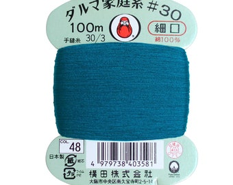 Daruma Yokota Home Thread Card Bobbin #30/3 Colour #48, Handsewing Thread, 100 meter