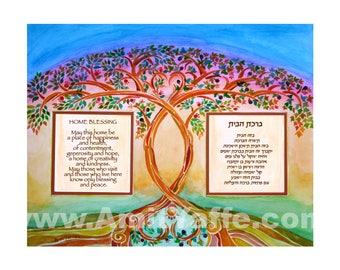 Chanukah Hanukkah gift - Jewish House Blessing - Home Blessing - Jewish Judaica Wall Art - Hebrew English - Linked Trees - Jewish home gift