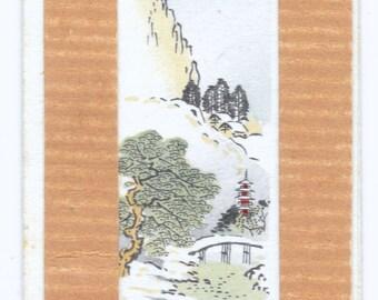 Mini Japanese Woodblock Print Party Invitation, c. 1930