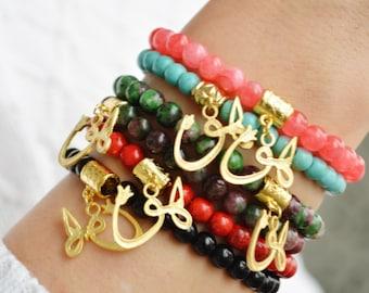Huve Charm Bracelet, Muslim Birthday Gift, Huve Jewelry, Arabic Letter, Egyptian Fashion, Golden Hu Name Pendant, Sufism jewelry, Taṣawwuf