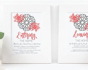 Floral Set of Entering & Leaving Home Dua Islamic Prints