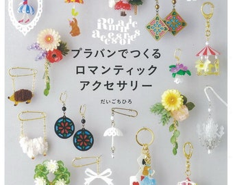 DIY Shrink Plastic making romantic accessories 60 designs Japanese Craft Book