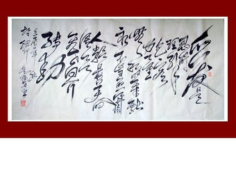 CHINESE CALLIGRAPHY--Tolerance, understanding,  forgiveness, power, unselfish offering, endless concern...