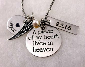 Memorial Necklace - A Piece of My Heart Lives In Heaven II - Baby Infant Loss Miscarriage Awareness Jewelry -  Mom Memorial Dad Memorial