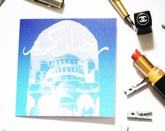 Ramadan kareem Greeting card, Ramadan mubarak, Ramazan, Eid mubarak, mosque, Islamic architecture, Islamic art, gifts for him, Hajj and umra