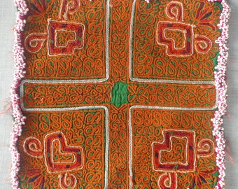 Vintage Embroidered Doily, Afghanistan: Zazi Silk, Item E23