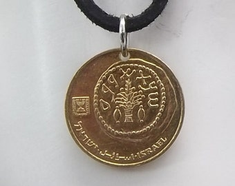 Israel Coin Necklace, 5 Agorot, Coin Pendant, Leather Cord, Men's Necklace, Women's Necklace