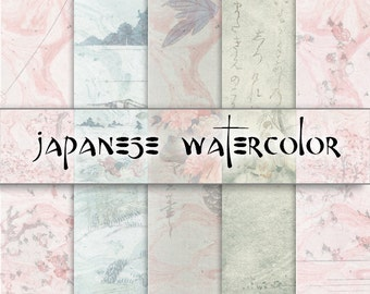 Japanese Watercolor Digital Paper Set - 12x12 Backgrounds - Digital Scrapbooking and Journaling - Immediate Download - Cherry Blossoms